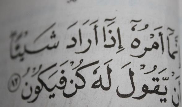 Revisi Doa (dok klosetide)