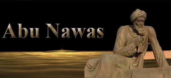 Risalah Abu Nawas (dok googleimage)